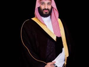 أنا ادعم المملكة ونصف المملكة من النساء