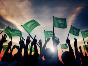 """اليوم الوطني السعودي التسعون  """" الرؤية والانجاز """""""