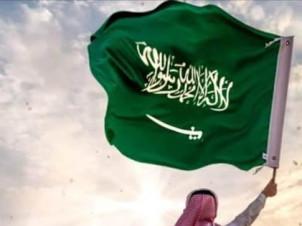 العيد التسعون لفخر العرب