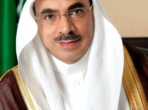 كلمة معالي أمين المنطقة الشرقية المهندس فهد بن محمد الجبير بمناسبة ذكرى اليوم الوطني للمملكة الـ90