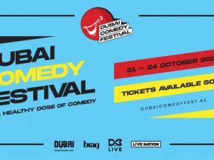 مهرجان دبي للكوميديا يعود من جديد من 21 إلى 24 أكتوبر