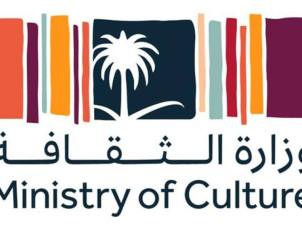 نائب وزير الثقافة يستعرض تجربة الوزارة في لقاء مع مدرسة لندن للأعمال