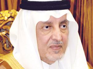 سمو الأمير خالد الفيصل يدشن نظام « المسعف الإلكتروني