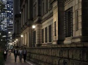 """""""بنك اليابان"""" يجري تجارب لاصدار عملة رقمية العام المقبل"""