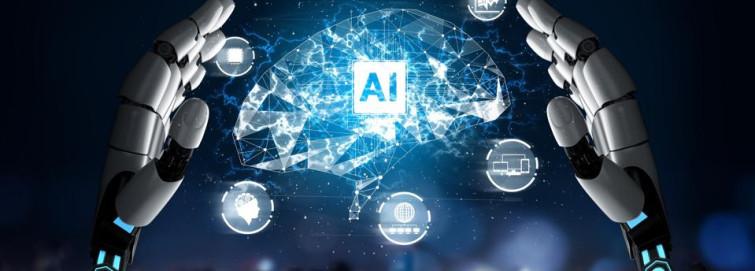 مؤتمر القمّة العالمية للذّكاء الاصطناعيّ